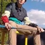 Braeden Lemasters Wallows Colorblock Jacket