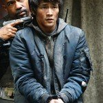 Monty Green The 100 Bomber Jacket