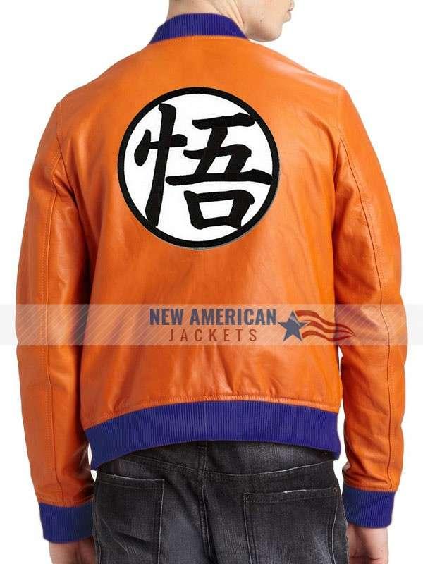 Dragon Ball Z Goku Orange Bomber Jacket
