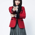 Kakegurui Kirari Momobami Cosplay Blazer for Womens