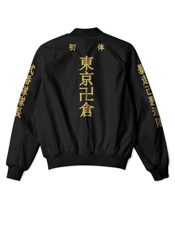 Tokyo Revengers Manji Bomber Jacket