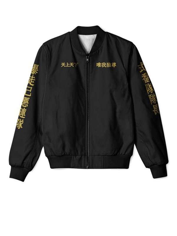 Tokyo Revengers Manji Jacket